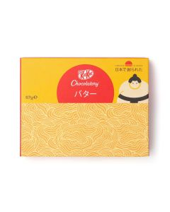 KitKat Chocolatory Created In Japan バター (Butter)