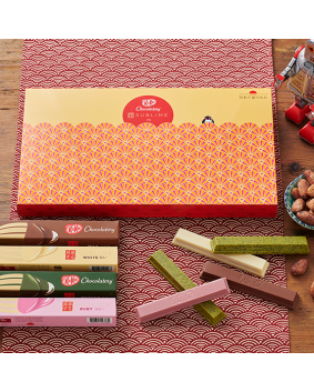 KitKat Chocolatory Created In Japan Sublime 12 Piece Gift Set