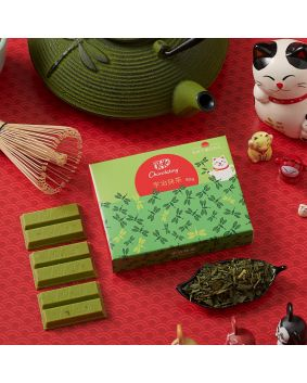 KitKat Chocolatory Created In Japan 宇治抹茶 (Uji Matcha)